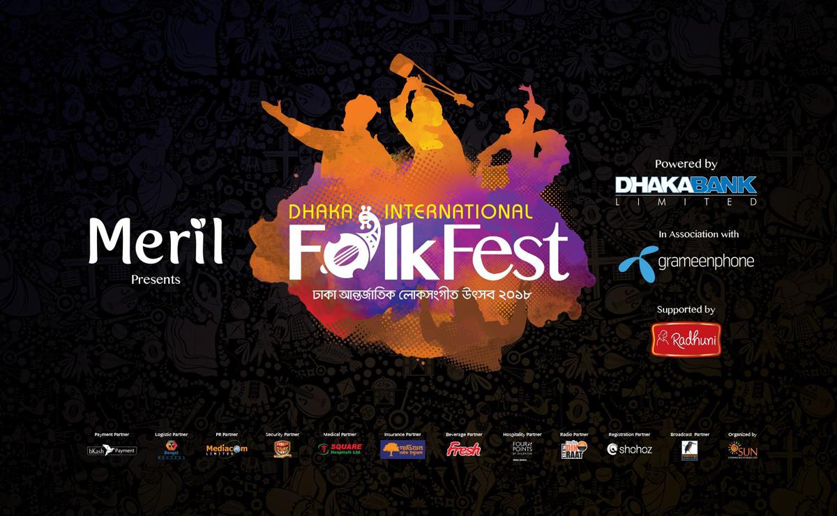 ঢাকা আন্তর্জাতিক লোকসঙ্গীত উৎসব-২০১৮