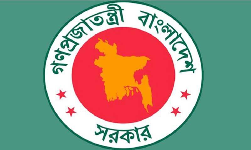 Image result for স্বাস্থ্য অধিদপ্তর